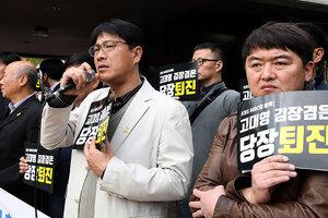南韓KBS電視台社長承諾辭職 工會將停止罷工