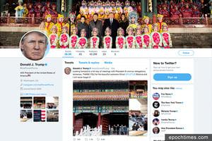 美總統訪華 大陸網民望特朗普體驗翻牆發推特