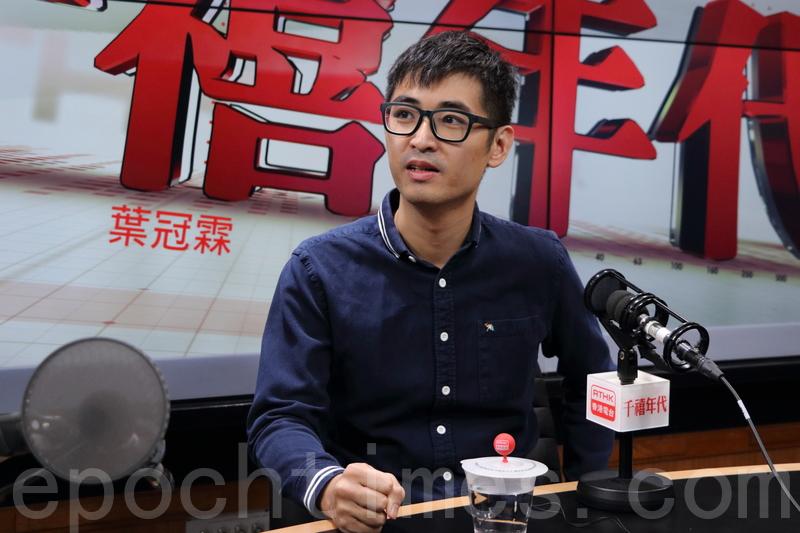 周永康認為香港引入《國歌法》,顯示一國兩制的平衡正在消失。又認為政府如果希望國歌受到尊重,需要探索為何有人不尊重國歌。(蔡雯文/大紀元)