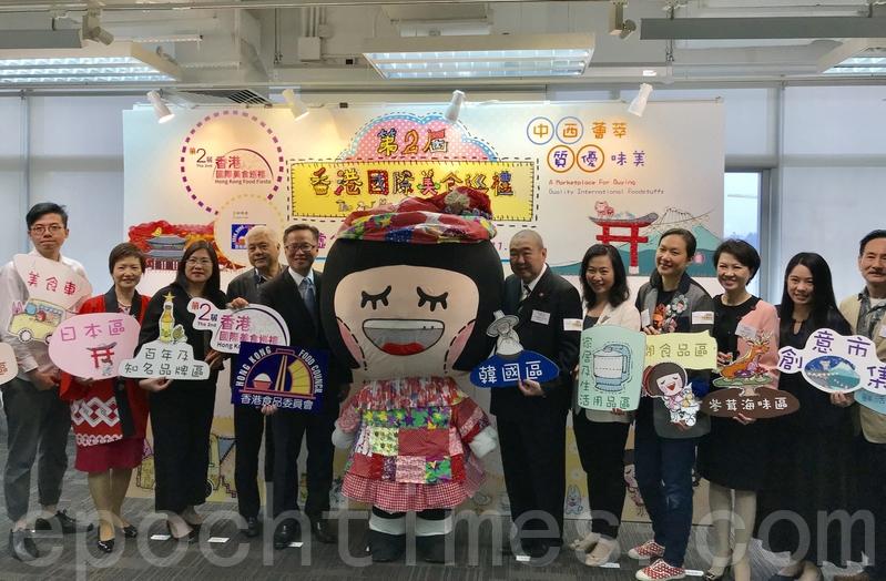 「第二屆香港國際美食巡禮」 將有200個攤位分佈11展區,並首設「日本區」、「南韓區」及「美食車區」。(王文君/大紀元)