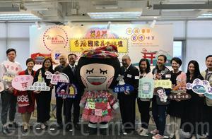香港國際美食巡禮首設日韓區