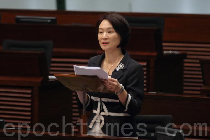 民建聯李慧琼提出致謝議案,她希望議員以理性務實態度,發表意見。(蔡雯文/大紀元)