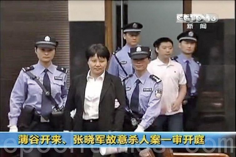 圖為2012年8月9日谷開來涉嫌殺人案在合肥中級法院開庭。(視頻擷圖)