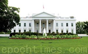 白宮發佈聲明譴責共產主義