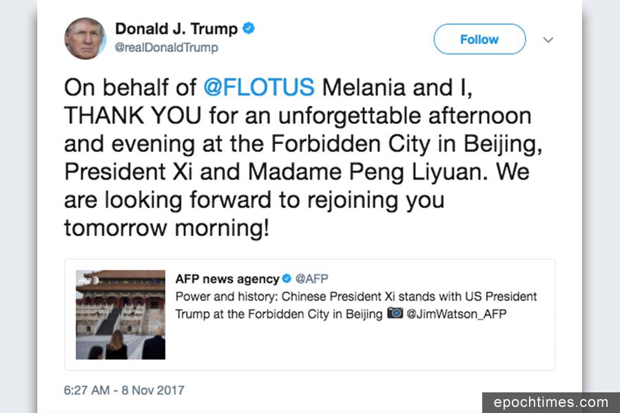 美國總統特朗普抵達北京,他將對中共嚴厲的審查制度不屑一顧。圖為他在到達北京後發佈的第一個推文。(推特擷圖)