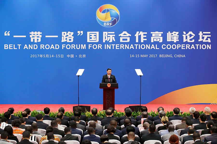 圖為今年5月14至15日在北京舉行的「一帶一路」高峰論壇。(Jason Lee-Pool/Getty Images)