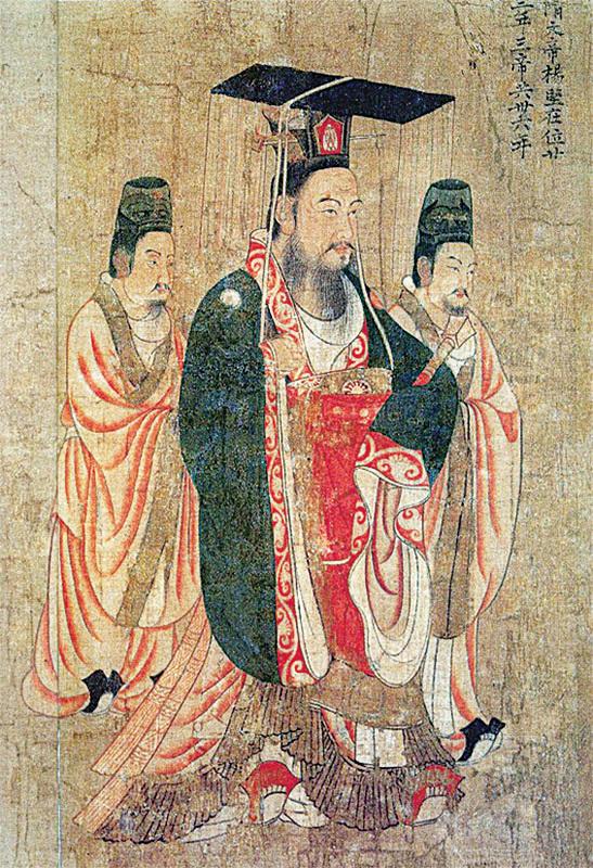 隋文帝楊堅像。(維基百科)