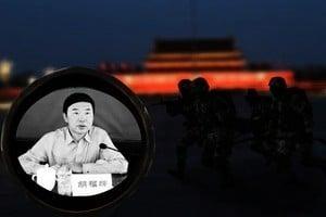 黑龍江六廳官涉嫌受賄同日被逮捕