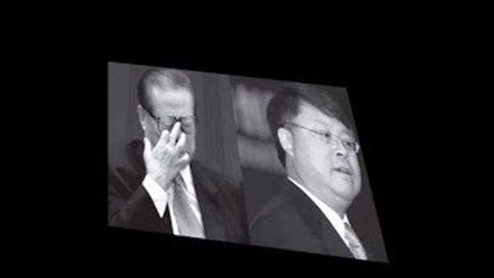 陳思敏:江澤民曾慶紅密掌系統涉高層「小命」