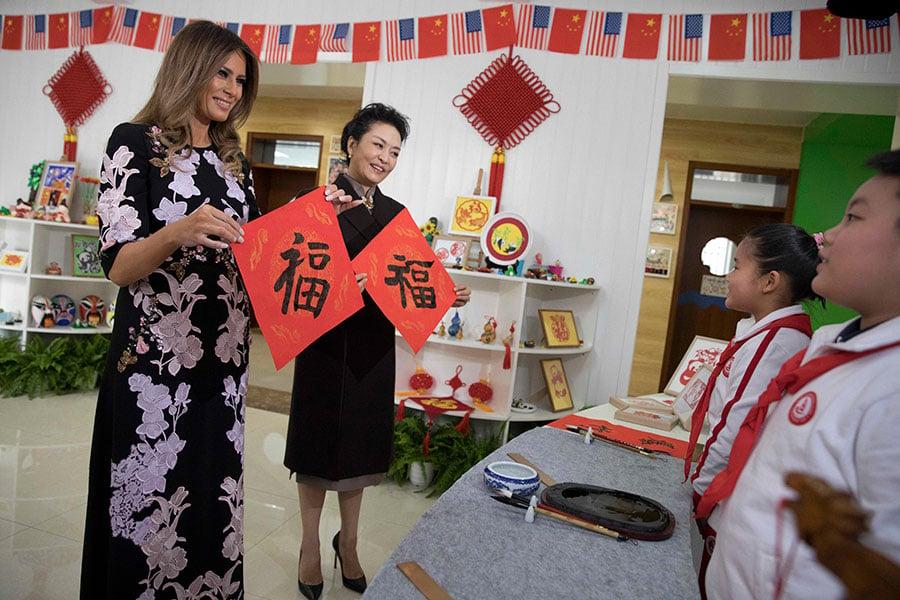 美國第一夫人梅拉尼婭在習近平夫人彭麗媛的陪同下參觀位於北京東城區的板廠小學。(NG HAN GUAN/AFP/Getty Images)
