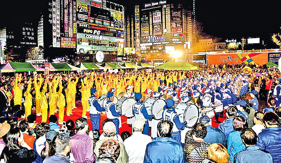 韓國富川市民慶典 法輪功獲最高獎