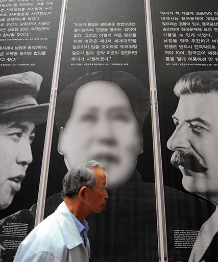 首爾軍事博物館裏的一副畫像,像中三人為金日成、毛澤東和斯大林,正是他們發動了韓戰。(AFP)
