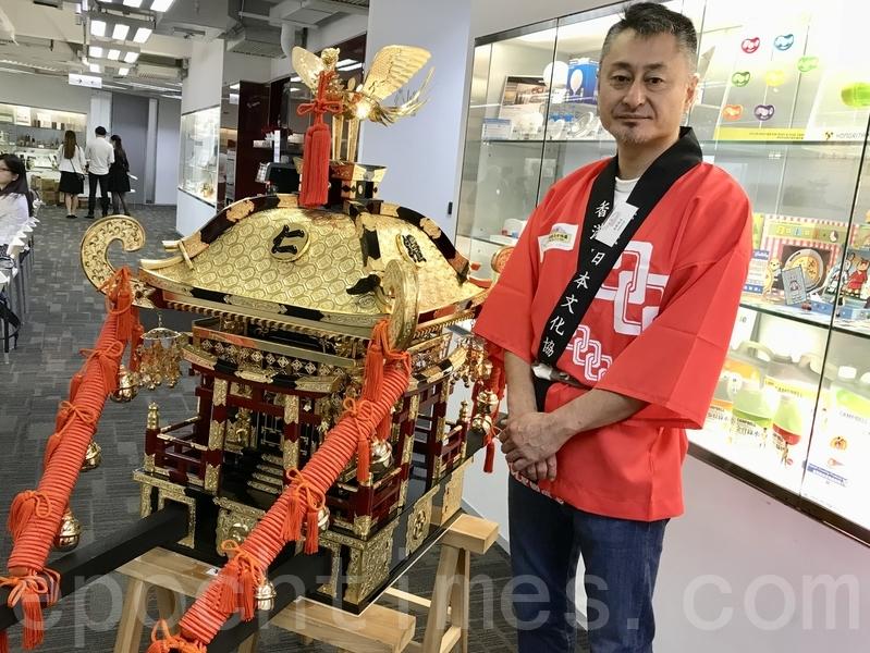 香港日本文化協會為慶祝55周年,將周末兩日於「日本區」舉行系列文化表演活動,包括象徵吉祥如意的神輿巡遊、樁年糕、日本舞踊及樂團表演,還有許願樹及浴衣試穿。(王文君/大紀元)
