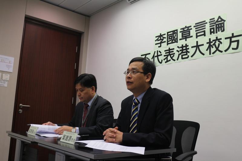 葉建源再要求港大校委會 澄清李國章「吸毒論」