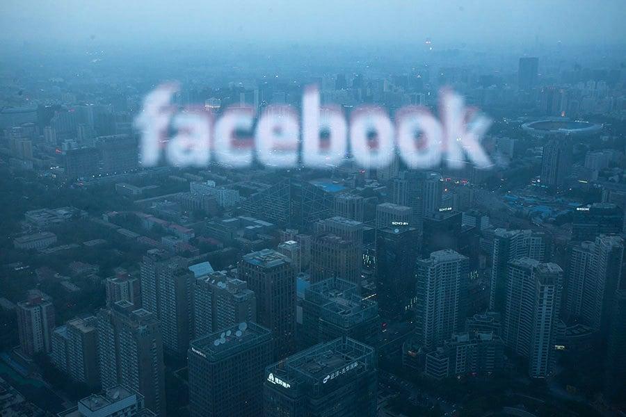 中共對Facebook左手封鎖右手利用