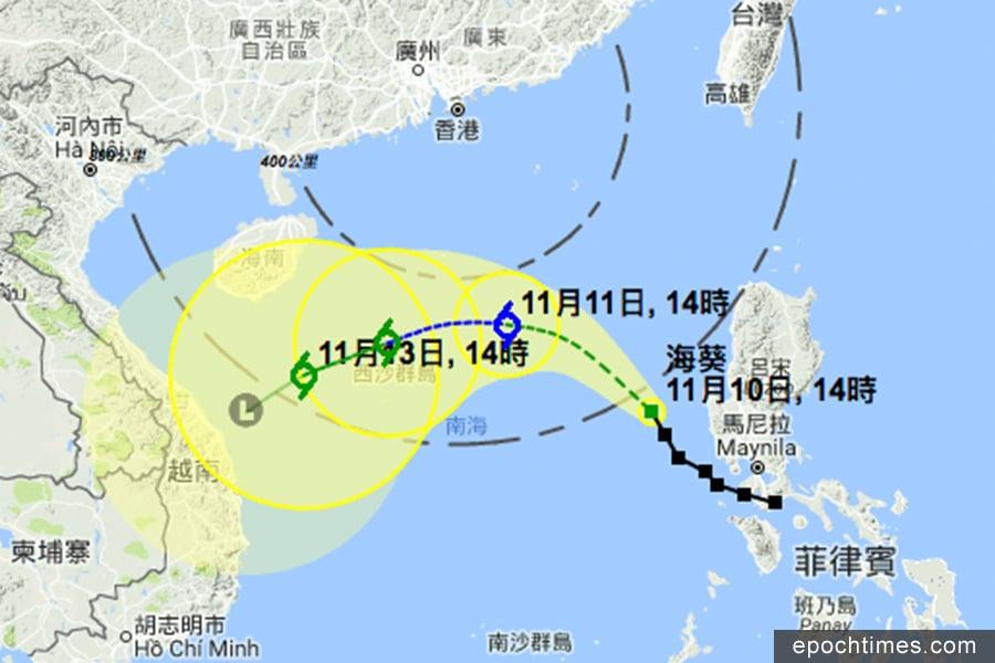 在下午2時,熱帶風暴海葵距離本港約860公里,預料在未來一兩日逐漸增強並橫過南海中部,明日午後將較為接近本港,但仍與香港保持超過約500公里的距離,隨後大致移向海南島一帶及減弱。(香港天文台)