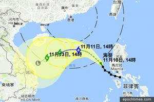 天文台:熱帶風暴海葵將與港保持500公里距離 周末天氣轉差