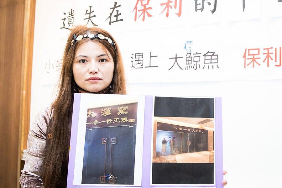 遭坑殺逾20億 台商控告中國保利集團背信