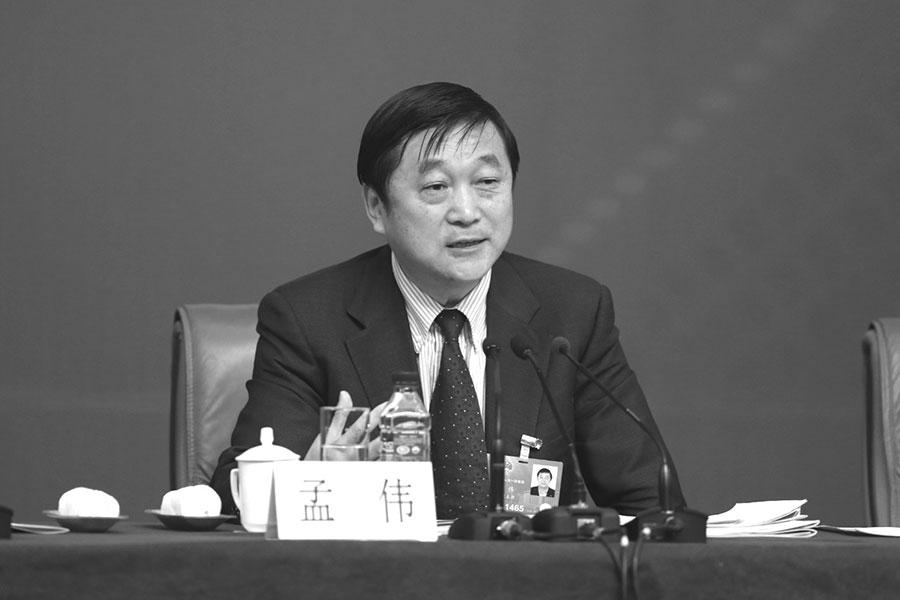中共第十二屆全國人大環境與資源保護委員會副主任委員孟偉被審查。(大紀元資料室)