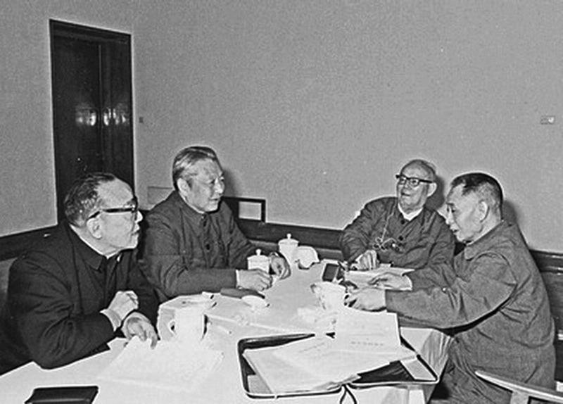 1980年春,習仲勛(左二)在廣州與葉劍英(右二)、胡耀邦(右一)會面交談,葉、習、胡三大家族淵源很深。(網絡圖片)