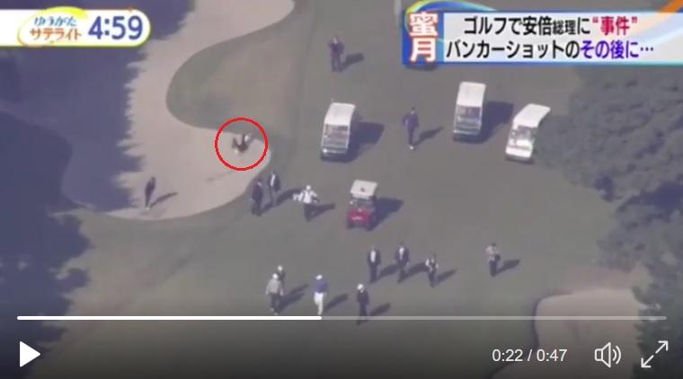 11月5日,美國總統特朗普和日本首相安倍晉三舉行高爾夫球敘。安倍在一處沙坑摔跟頭,但特朗普並沒看到。(視像擷圖)