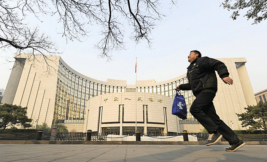 中共金融穩定發展委員會 提早成立內幕