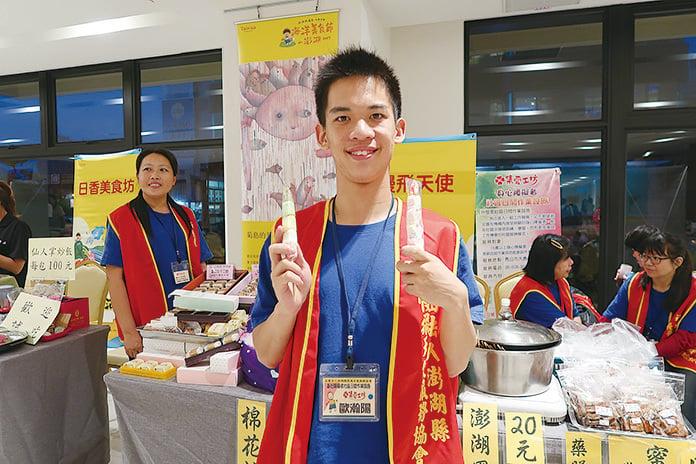 慢飛天使服務協會「集愛工坊」學員販售自製的糕餅麵包。(徐曼沅/大紀元)