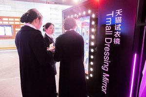 「雙十一」網購交易額1682億 被曝數字造假