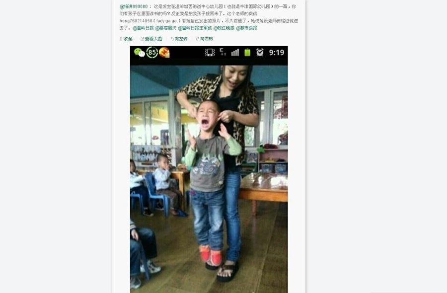 廣西再曝虐童案 園長:家長敢曝光會被弄死