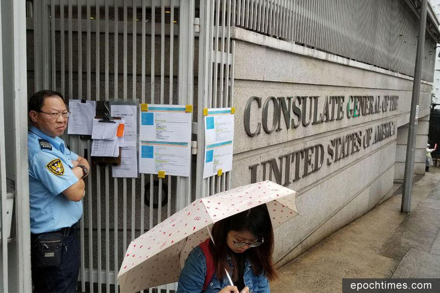 美國駐港總領事館疑收到白色粉末信件,警方早上接報到場調查,並疏散領事館內人士。(宋碧龍/大紀元)