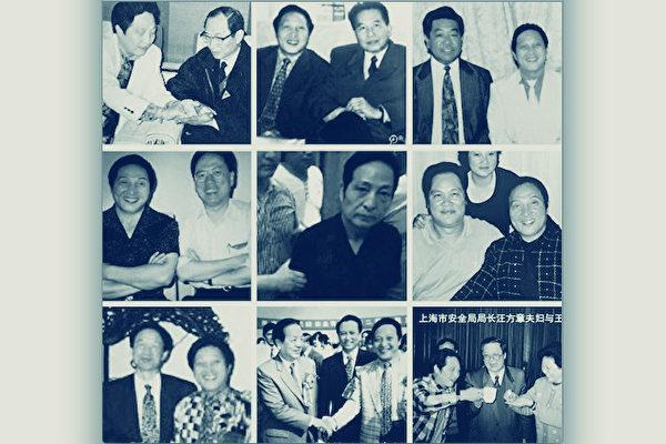 被稱為江澤民「國師」的王林取保就醫後,於2017年2月10日因病死亡。(大紀元合成圖)