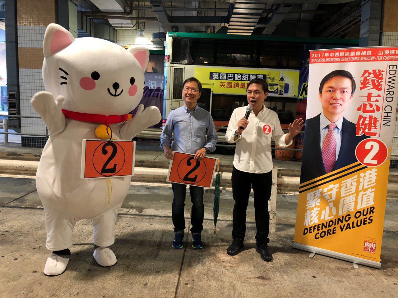 公民黨議員郭家麒到場支持。(錢志健提供)