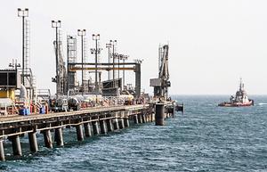 終結四天跌勢 國際油價收高