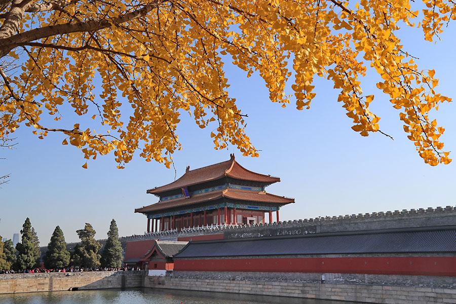 中華的明天和希望在於回歸傳統。圖為深秋的故宮。(大紀元資料室)