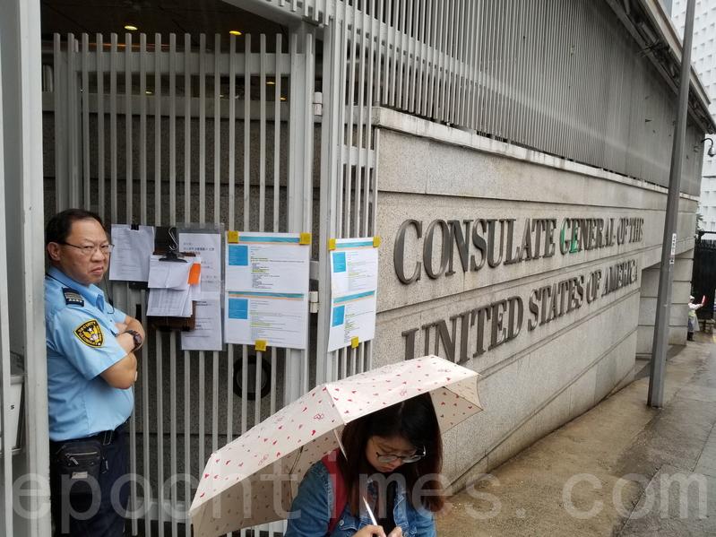 【圖片新聞】 美駐港領事館收白色粉末信件