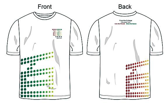 香港著名設計師劉小康特別母校200周年校慶設計了「皕載自強」標誌,並用在紀念 T 恤上。(英華臉書)
