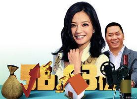 陸媒拆解趙薇夫婦56億資產版圖 山雨欲來?