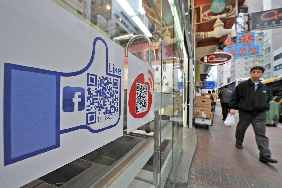 中共一方面對內封鎖facebook,另一方面又在外利用臉書輸出其邪惡的「紅色」價值觀。(AFP)