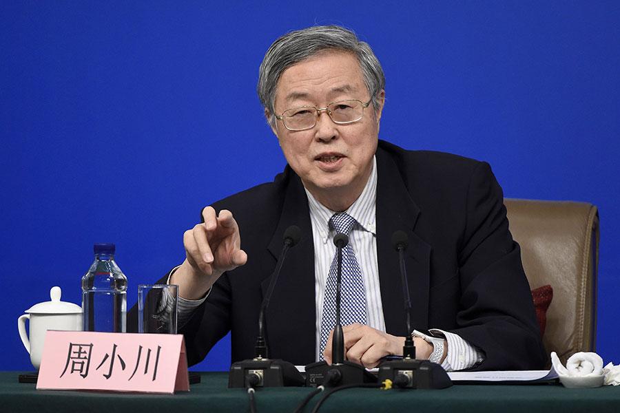 中共央行行長周小川,不在下屆中共全國政協委員名單中。(WANG ZHAO/AFP/Getty Images)