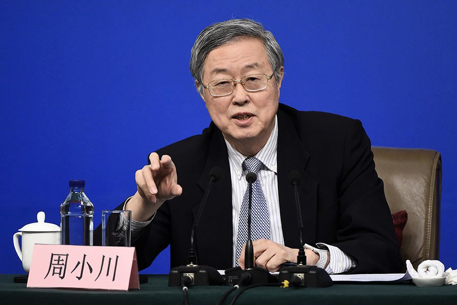 傳中共央行前行長周小川將任新職