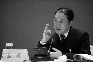 【新聞看點】趙樂際打虎加勁 蘇榮女婿斂財曝光