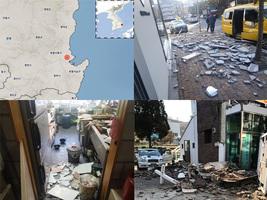 南韓慶北浦項發生5.5級地震
