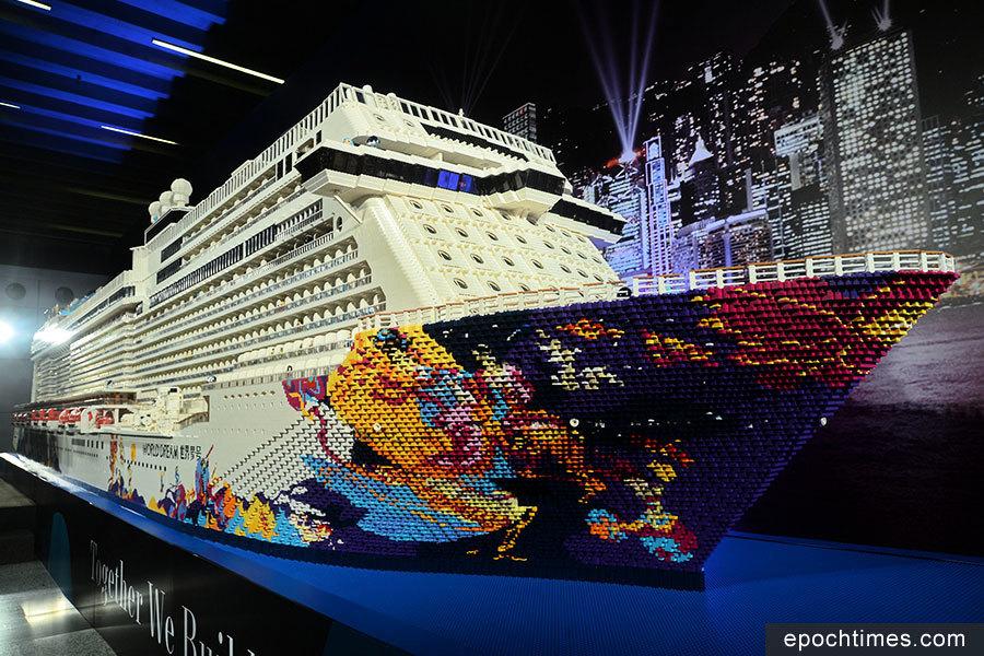 「世界夢號」郵輪周五抵港 樂高積木模型破健力士紀錄