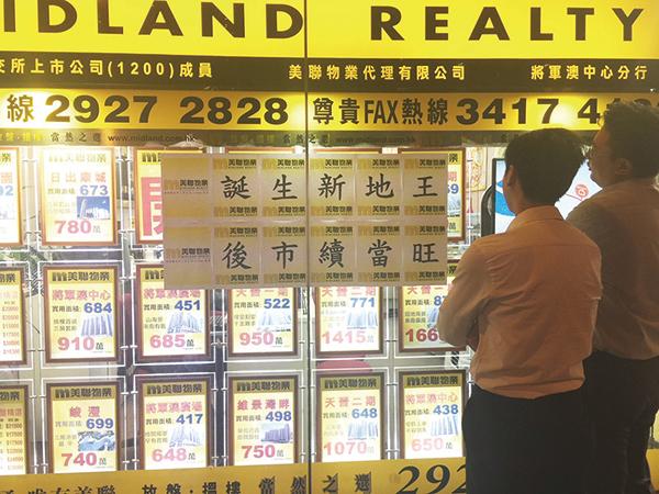 長沙灣臨海地成為香港「新地王」。(圖片來源:美聯物業)