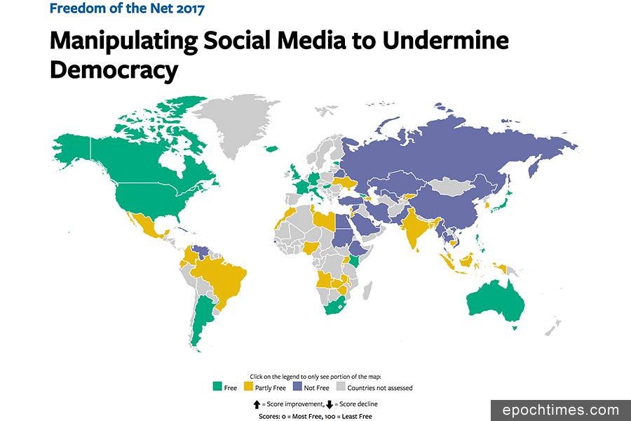 美國非政府組織自由之家(Freedom House)周二(14日)公佈「2017網絡自由報告」。報告圖表中顯示,中國被列為網絡不自由的國家。(自由之家網頁)