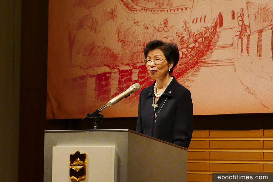 圖為陸委會主委張小月15日出席「中共十九大之權力格局與政策前瞻」國際研討會。(郭曜榮/大紀元)