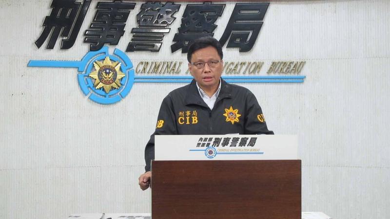 台灣刑事局11月16日表示,逮到四海幫海強堂成員洪錦華年初曾動員三十多人,參與中華統一促進黨抗議年初香港議員來台活動。(刑事警察局)