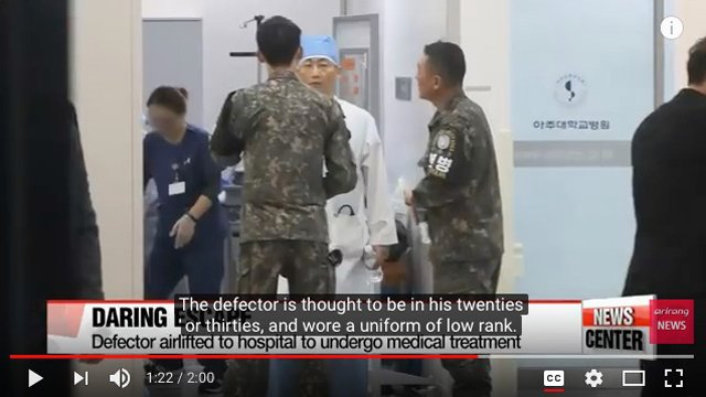 脫北的北韓士兵15日接受了第二次手術,醫生在他腹中發現了南韓罕見的大量寄生蟲。(視像擷圖)