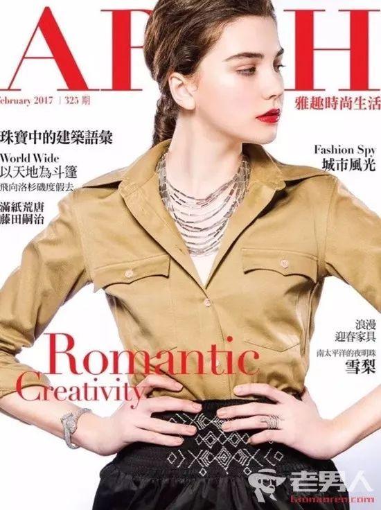 俄羅斯14歲女模特弗拉達(Vlada Dzyuba)在中國的雜誌封面上。(雜誌封面)