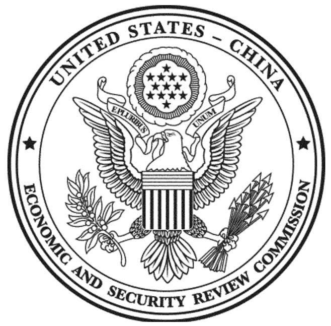 USCC建議國會加大對中企在美投資或併購的審查力度,以及採取登記制度提防中共駐美新聞業者蒐集情報。(維基百科)